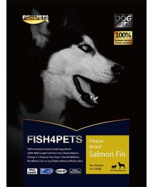 JEPetz - Fish4Pets Freeze Dried Salmon Fin Dog